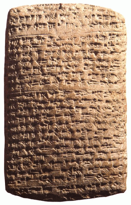 Ploščica iz Amarne, 14. st. p.n.š.