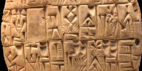 Klinopis – najstarejša zlogovna pisava