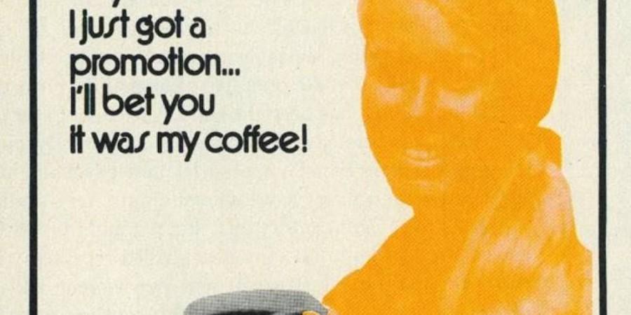 Hej, pravkar sem dobila napredovanje! Stavim, da je bilo zaradi moje kave.