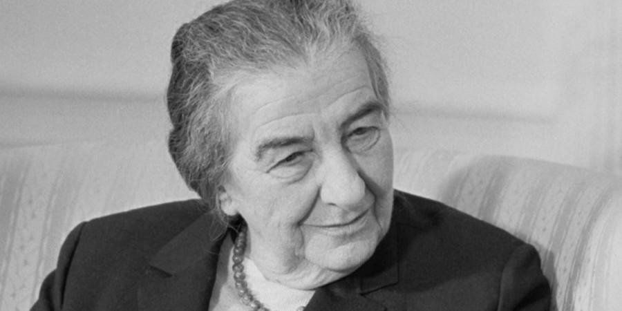 Golda Meir (1973)