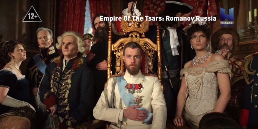 Carski imperij: Rusija Romanovih z Lucy Worsley