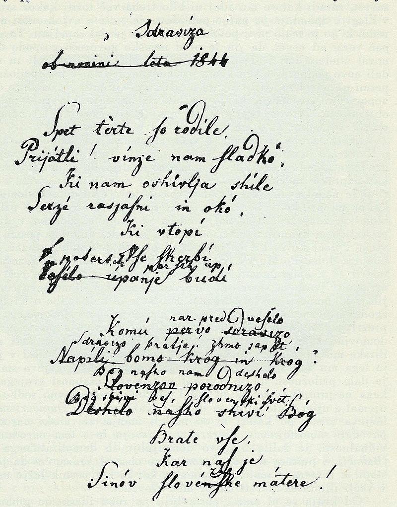 Prešernova Zdravica - rokopis v bohoričici. Foto: wikimedia