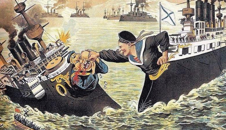 Rusko-japonska vojna