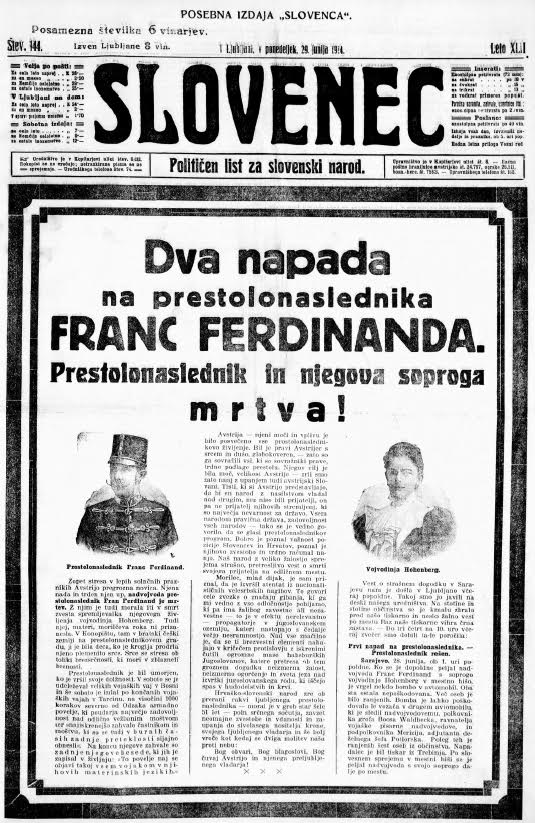 Objava v časopisju