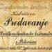 Predkonstantinsko krščanstvo v Petovioni