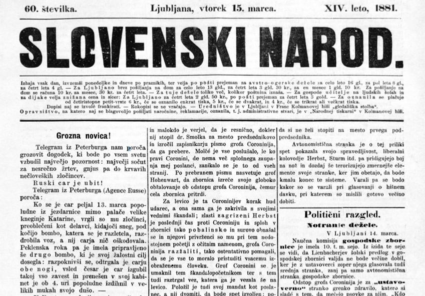 Žalna naslovnica časopisa Slovenski narod