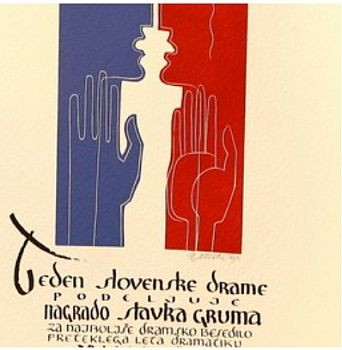 V Prešernovem gledališču Kranj vsako leto v okviru Tedna slovenske drame podelijo Grumovo nagrado za najboljše slovensko dramsko besedilo.