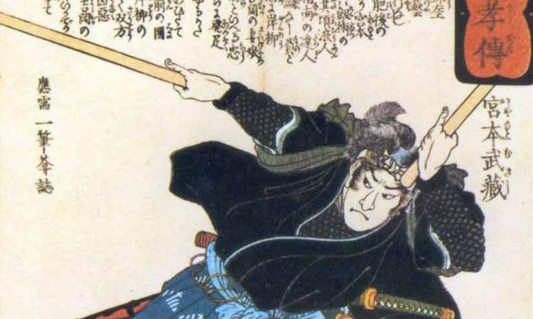 Mednarodni simpozij BUSHIDO SKOZI ČAS: Japonska vojaška kultura in bojevništvo