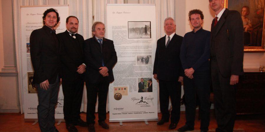 Odprtje razstave Kralj Petar II. u slovenačkim Alpima