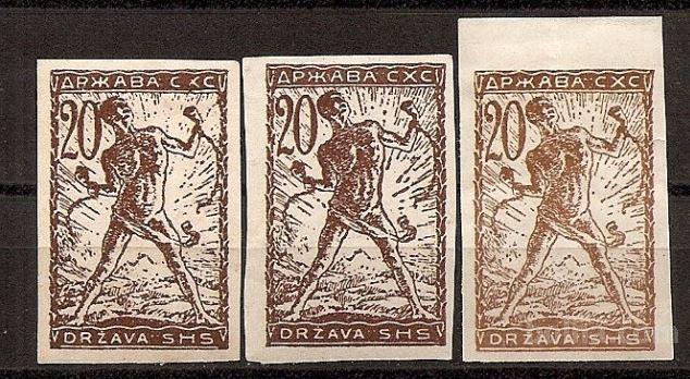Prve slovenske poštne znamke – verigarji