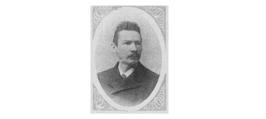 Ferdinand Seidl
