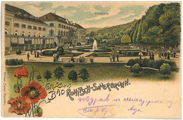 Narodnostni boj na starih razglednicah