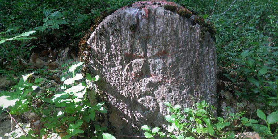 Stari mejni kamni na Slovenskem